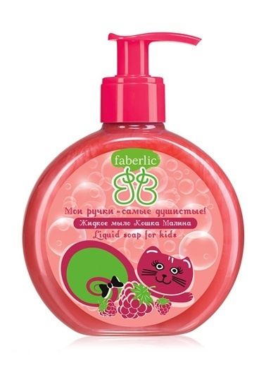 Faberlic Temizleme Sabunu Renksiz